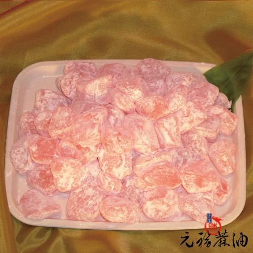 【古早味零食】草莓新港飴