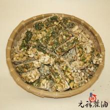 【古早味零食】海苔花生酥糖