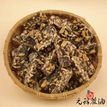 【古早味零食】芝麻花生酥糖