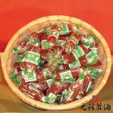【古早味零食】楊梅飴