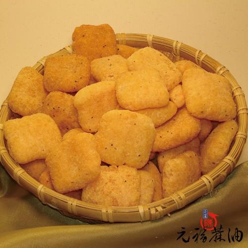 【古早味零食】黑胡椒鬆餅