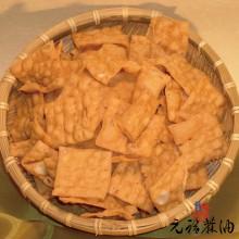 【古早味零食】菜脯餅