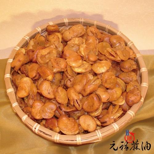 【古早味零食】素食蠶豆