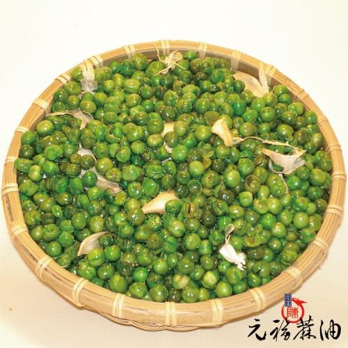 【古早味零食】蒜味豌豆仁