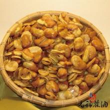 【古早味零食】芥末蠶豆