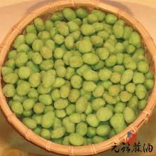【古早味零食】芥末花生球