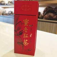 【拾茶客】台灣蜜香紅茶(茶葉罐裝)