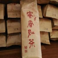 【拾茶客】台灣蜜香紅茶