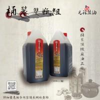 【優惠活動】桶裝雙瓶組合-頂級黑麻油3斤桶裝(1800c.c./瓶)2入組