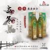 【優惠活動】立冬養身組合-頂級苦茶油2瓶特價3000元