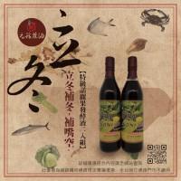 【優惠活動】立冬養生特級諾麗果發酵液2入組